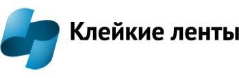 Производство скотча в Санкт-Петербурге: изготовление клейких лент на заказ