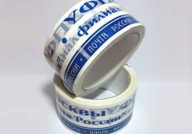 Межслойная печать на скотче в Санкт-Петербурге